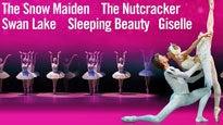 Cinderella - Russian State Ballet of Siberia