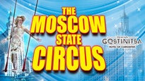 Moscow State Circus Tickets