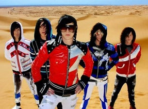Family Force 5Tickets