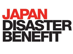 Japanese Disaster Benefit Concert Tickets