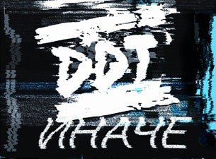 DDT Tickets
