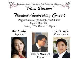 Plum Blossom ConcertTickets