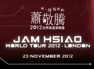 Jam Hsiao Tickets