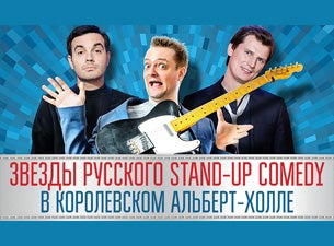 Russian Stand Up Comedy StarsTickets