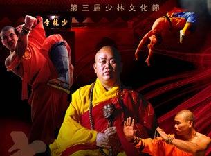Shaolin Cultural FestivalTickets
