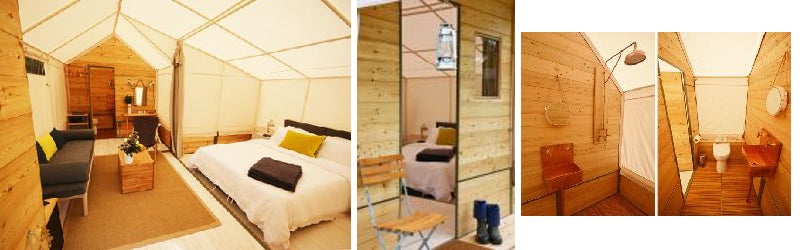 Latitude - Luxury Suite for 2 (en- suite)